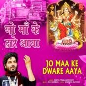 Jo Maa Ke Dware Aaya Song