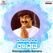 a aa e ee kannadada mp3 song