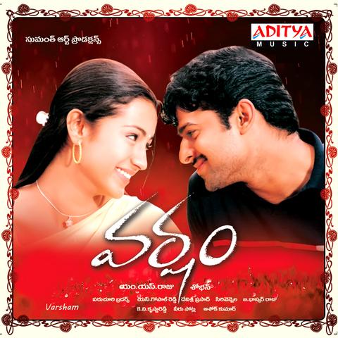 express raja telugu movie mp3 songs download