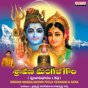 Sravana Mangala Gowri Vratham & Katha Songs Download