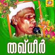 Mahathbutha Chamayangal Song