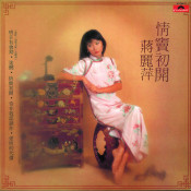 Back To Black Series Qing Dou Chu Kai Songs