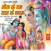Sita Ke Ram Radha Ke Shyam Songs