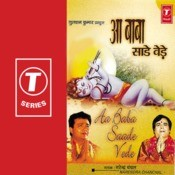 Aa Baba Sade Vede Songs