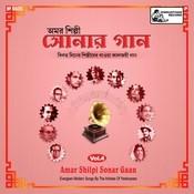 More Matan Aar Deshapremik Nai Song