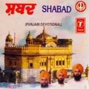 Shabad Songs