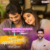 Angu Vaikuntapurathu SS Thaman Full Mp3 Song