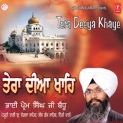 Tera Deeya Khahe Songs