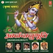 Anandanubhuti Songs