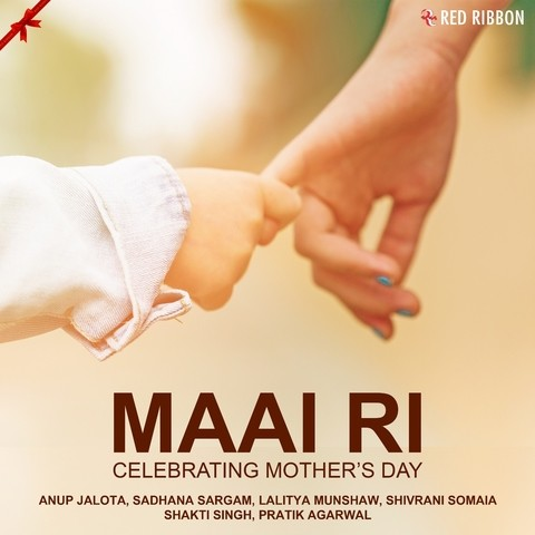 Maai Ri - Celebrating Mothers Day