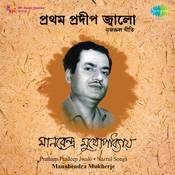 Pratham Pradeep Jwalo Songs