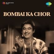 Bombai Ka Chor Songs
