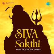 Siva Sakthi (malayalam Devotionals Songs) Songs