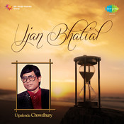 Ujan Bhatial Songs