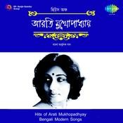 Hits Of Arati Mukherjee Songs