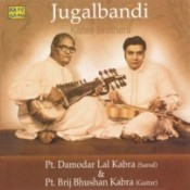 Jugalbandi By Kabra Brothers Songs