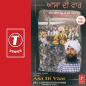 Asa Di Vaar(Part-1) Songs