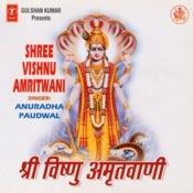 Shree Vishnu Amritwani Songs