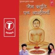 Jain Stuti,aartiyan Songs