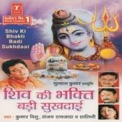 Shiv Ki Bhakti Badi Sukhdai Songs