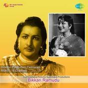 Bikkari Ramudu Songs