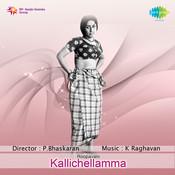 Kallichellamma Songs
