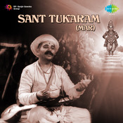 Sant Tukaram Mar Songs