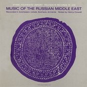 Music Of The Russian Middle East Songs