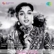 Bangaru Sankellu Songs