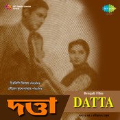 Datta Songs