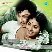 Vivasayi Songs