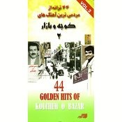 44 Golden Hits Of Koucheh O Bazar Songs