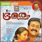 Bhramaram & Kancheepurathe Kalyanam Songs