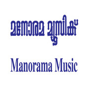 Muralika Songs