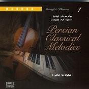Persian Classical Melodies, Vol 1 (Instrumental - Piano & Violin) Songs
