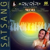 Satsang Vol 7 Songs