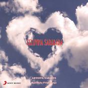 Geluvina Saradara Songs