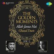 Ghazal Duets - Allah Jaanta Hai (various Artists) Songs