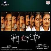 En Kadhal Pudithu Songs