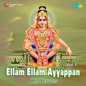 Ellam Ellam Ayyappan 2 Mal Songs