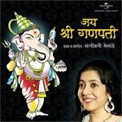 Jai Shri Ganpati Songs