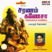 Malaikottai Mp3 Song Download Saranam Ganesa Malaikottai Tamil Song By Mahanadhi Shobana On Gaana Com