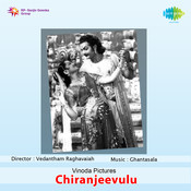Chitrajeevulu Songs