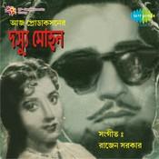 Dassoo Mohan Songs