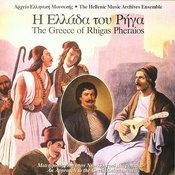 I Ellada Tou Riga - The Greece Of Rigas Pheraios Songs