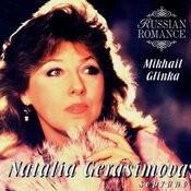 Romances Of Mikhail Glinka Songs