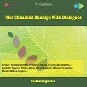 Mor Chhainha Bhuinya - Dialogue 7 Song