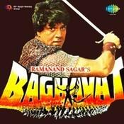 Baghavat Songs