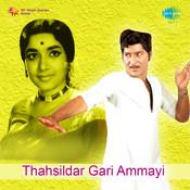Thahsildar Gari Ammayi Songs