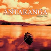 Antaranga Songs